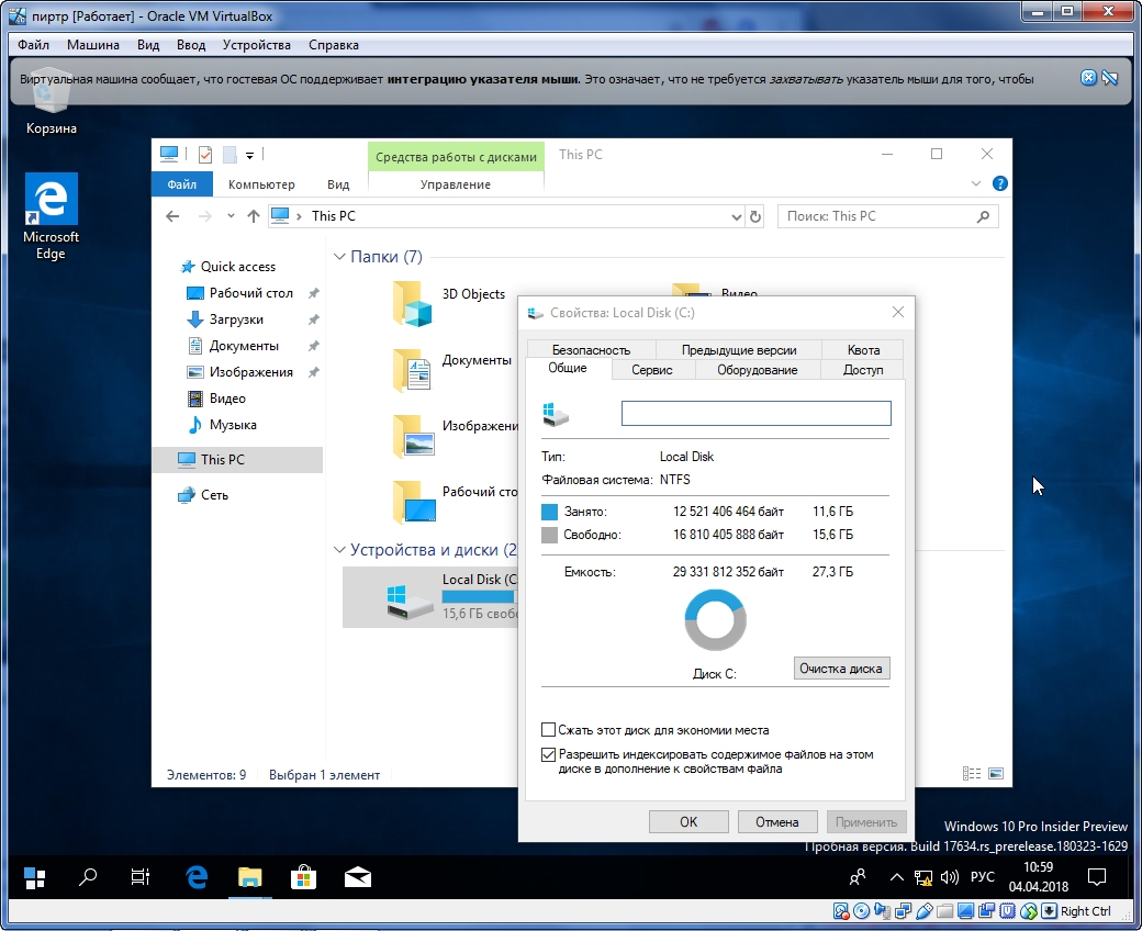 windows 10 redstone 5 insider preview 17634 1000hi tech by