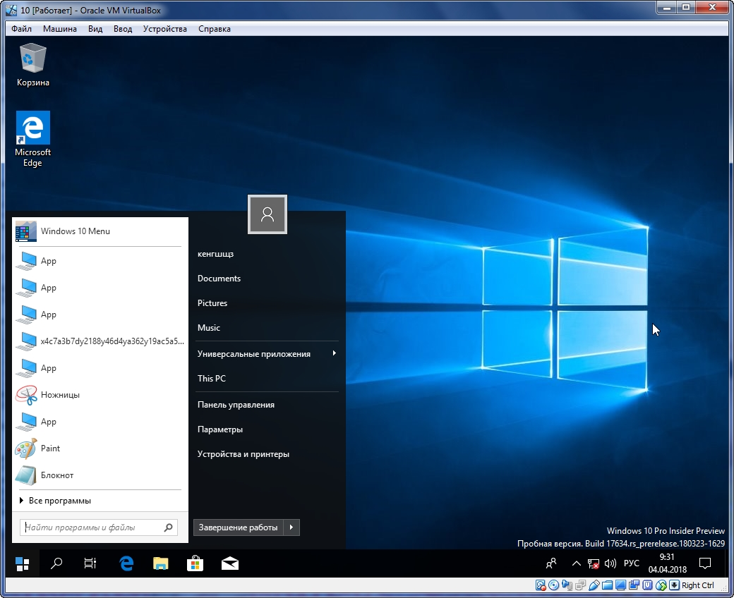 u0422 u043e u0440 u0440 u0435 u043d u0442 windows 10 redstone 5 insider preview 17634 1000hi