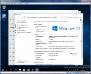 Скачать Windows 10 Redstone 5 Insider Preview {17634.1000}HI TECH BY KILLER110289 (х64)