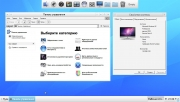 Скачать Windows XP Pro SP3 x86 UltimateBox v.18.4 by Zab