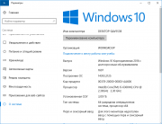 Windows 10 Enterprise LTSB 2016 14393.2189 x64