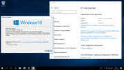 Скачать торрентом Windows 10 Version 1709 with Update [16299.371] (x86-x64) AIO [60in2] adguard