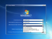 Скачать торрентом Windows 7 SP1 x64 6n1 Online Update v.04.2018 by YahooXXX