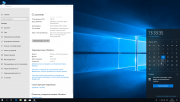 Скачать Windows 10 Корпоративная 1803 With Update (17133.73) x64 by IZUAL v12.04.18