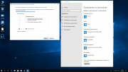 Windows 10 Корпоративная 1803 With Update (17133.73) x64 by IZUAL v12.04.18