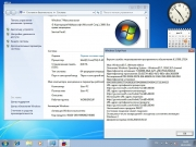 Русская Windows 7 SP1 -18in1- Activated (AIO) by m0nkrus v7 (x86-x64) (2018)