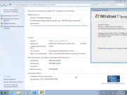 Скачать Windows 7 SP1 (x86/x64) 13in1 +/- Office 2016 by SmokieBlahBlah 16.04.18