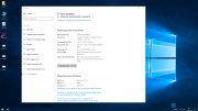 Windows 10 Pro 1709 x86/x64 by kuloymin v12.6 (esd)