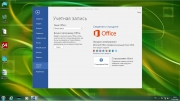 Скачать Windows 7x86x64 9 in 1 Full Update & Office2016 (Uralsoft)