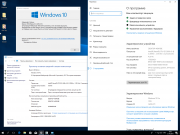 Windows 10 Version v.1709 build 16299.371 [5 in 1] 20.04.2018 yahooXXX