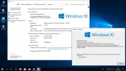 Бесплатно Новая сборка Windows 10 Enterprise x64 RS4 v.1803 April 2018 by Generation2