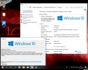 Windows 10 Build 17134.1.180410-1804.RS4 RELEASE Clientconsumer Oemret x86/x64bit
