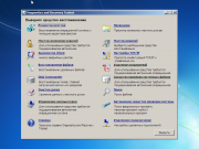 "Windows 7 Pro / x64 / v.0.1 / by Darkalexx4 Edition / ""UEFI"" /"
