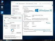 Windows 10 Pro 1803 17134.48 х86/x64 Lite v.3.18 by naifle