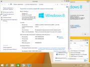 Скачать Windows 8.1 Professional {x64} Darkalexx4 Edition / v.0.1 / Build 6.3.9600 / by darkalexx4