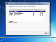 Windows 7 with SP1 / v.1 / by yahooXXX