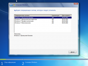 Скачать Windows 7 with SP1 / v.1 / by yahooXXX