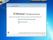 Бесплатно Windows 7 SP1 8 in 1 KottoSOFT (x86/x64) (Ru) [12/05/2018]