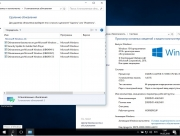 Скачать Zver Windows 10 Enterprise LTSB x64 v2018.5