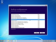 Windows 10 (v1803) RUS-ENG x86 -26in1- (AIO)