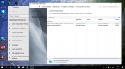 Скачать Windows 10x86x64 Pro10.0.17134.48 (Uralsoft)