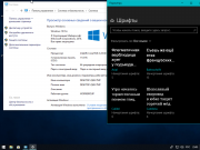 Windows 10 Professinal RS4 v.1803 With Update (17134.48) x64 by IZUAL v15.05.18 (esd)