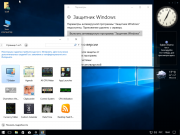 Скачать Windows 10 Enterprise RS3 v.1709 With Update (16299.431) x64 by IZUAL v18.05.18 (esd)