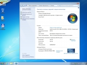 Скачать Windows Embedded Standard 7 SP1 'Super II' {x86} by yahooXXX
