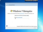 Windows 7 SP1 Enterprise / KottoSOFT {x64}