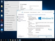 Windows 10 Version 1803 x64 Ru 'Офисная' [4 in 1] v2 - Office 2016 + Photoshop 2018 + Adobe Acrobat DC 2018 by yahooXXX