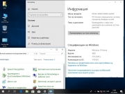 Windows 10 1803 Build 17134.81 / 3in1 {x64} sebaxakerhtc Edition