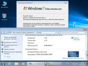Торрент скачать Windows 7 SP1 { 6in1 }Update / by Shaman