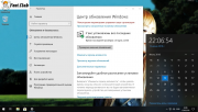 Скачать Windows 10 Enterprise RS4 {x64} v.13.06.18 / by Aspro