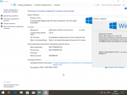 Windows 10 (x86/x64) 10in1 + LTSB +/- Office 2016 by SmokieBlahBlah 14.06.18