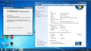 Windows 7x86x64 Ultimate (Uralsoft)