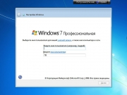 "Скачать Windows 7 Professional {x64} Classic / by novik ® / ""Full"""