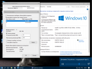Скачать Windows 10 Pro Lite (for-SSD)-v4 [by Xalex] (x86)