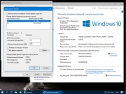Бесплатно Windows 10 Pro Lite (for-SSD)-v4 by Xalex [x64]