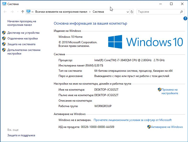 how to remove windows build 1803