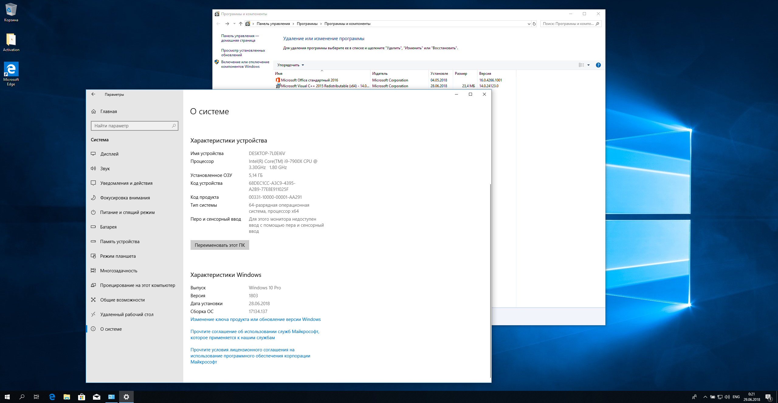 windows 10 pro  1803  x64   office 2016 by mandarinstar