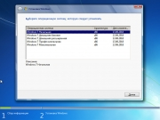 Windows® 7 SP1 (11in2) by yahooXXX (x86/x64)