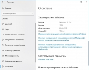 "Windows 10 Pro ""Lite"" 1803 update march 2018 (Store+Xbox) by degortg"
