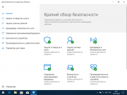 Скачать Windows 10 HomeSL/Pro 1803 x86/x64 by kuloymin