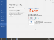 Скачать Windows 10 (x86/x64) 10in1 + LTSB +/- Office 2016 by SmokieBlahBlah