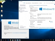 Бесплатно Windows 10 Version 1803 17134.112 [7 in 1] [Update July 2018] by yahooXXX~MSDN(2018) [x64]