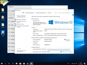 Windows 10 Version 1803 17134.112 [7 in 1] [Update July 2018] by yahooXXX~MSDN(2018) [x64]