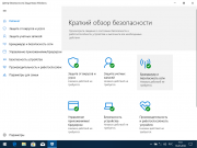 Windows 10 HomeSL/Pro 1803 x86/x64 by kuloymin v13.6 (esd)