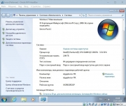 Скачать Windows 7 Ultimate SP1 (x86/x64) Elgujakviso Edition (v.24.07.18)