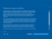 Windows 10 Enterprise 2016 LTSB 14393 Version 1607 x86/x64 2DVD [Ru] (02.08.2018)