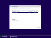 Windows 10x86x64 Enterprise 17134.228 (Uralsoft)